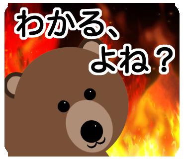 どうぶつのきもち messages sticker-6
