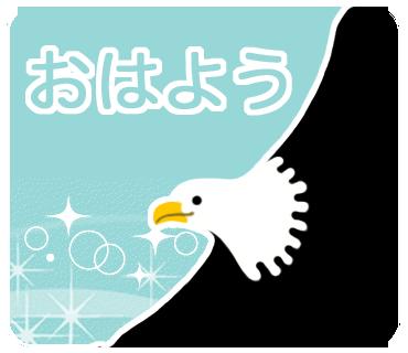 どうぶつのきもち messages sticker-8