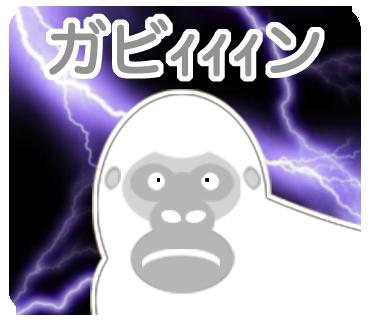 どうぶつのきもち messages sticker-3