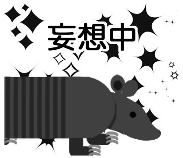 どうぶつのきもち messages sticker-1