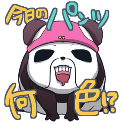 A big Japanese city, Panda who speaks the dialect messages sticker-9
