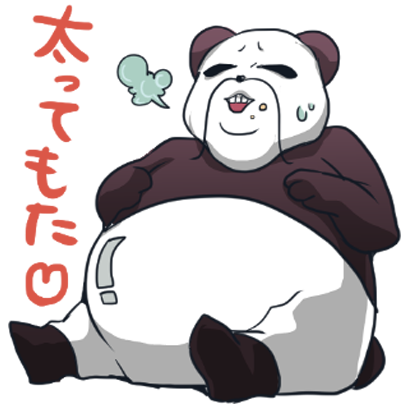 A big Japanese city, Panda who speaks the dialect messages sticker-6