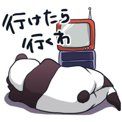 A big Japanese city, Panda who speaks the dialect messages sticker-10