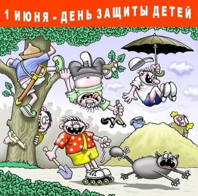 01 июня День защиты детей messages sticker-11