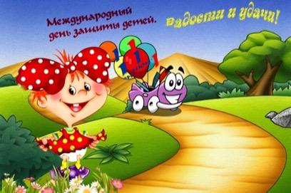 01 июня День защиты детей messages sticker-7