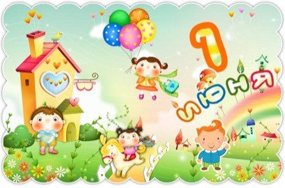01 июня День защиты детей messages sticker-1