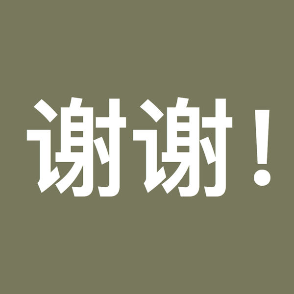 Barry Learns Chinese Phrases messages sticker-4
