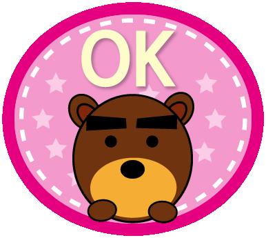 Beb 5 Stickers messages sticker-5