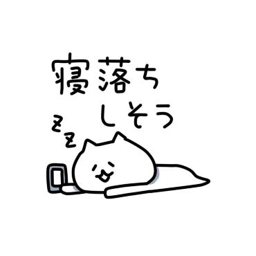 Yurui cat messages sticker-2