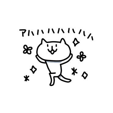 Yurui cat messages sticker-3