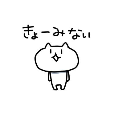 Yurui cat messages sticker-4