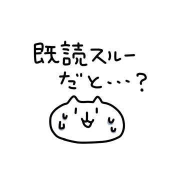 Yurui cat messages sticker-1