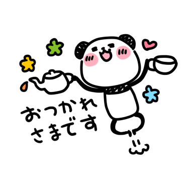 Slim panda messages sticker-5