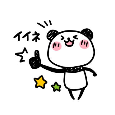 Slim panda messages sticker-4