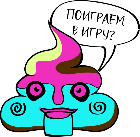 Где туалет? messages sticker-0