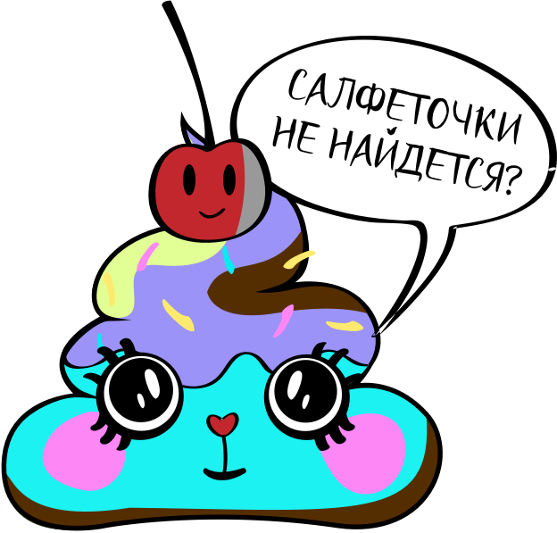 Где туалет? messages sticker-10