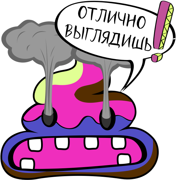 Где туалет? messages sticker-2