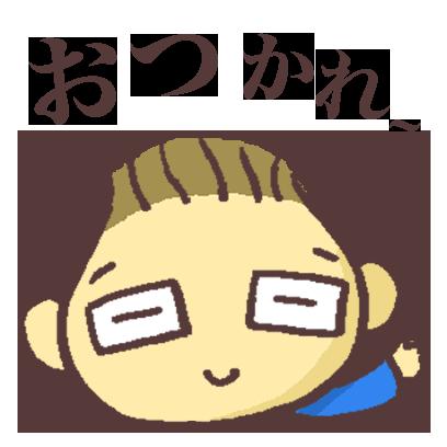 いつもの社長ヤマちゃん messages sticker-5