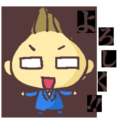 いつもの社長ヤマちゃん messages sticker-0