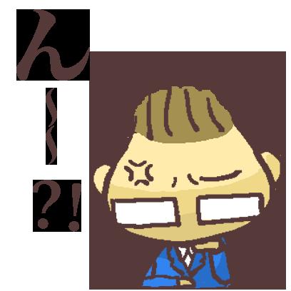 いつもの社長ヤマちゃん messages sticker-10