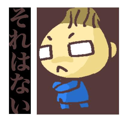 いつもの社長ヤマちゃん messages sticker-3