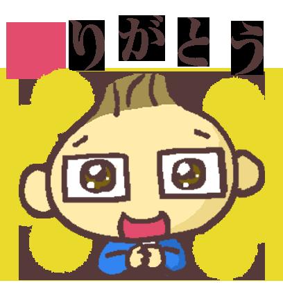 いつもの社長ヤマちゃん messages sticker-1