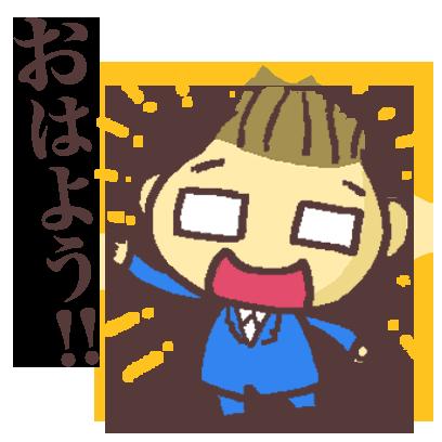 いつもの社長ヤマちゃん messages sticker-8