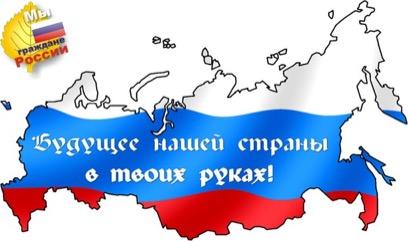 12 июня День России messages sticker-11