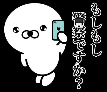 Too honest seal 4 messages sticker-7