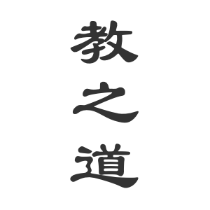 三字经贴纸 messages sticker-6
