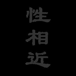 三字经贴纸 messages sticker-2