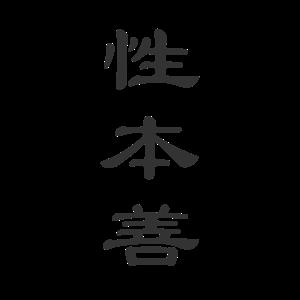 三字经贴纸 messages sticker-1