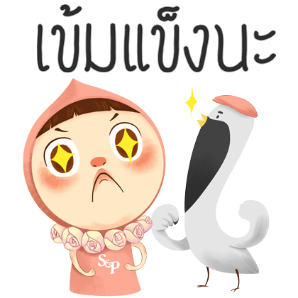 Little Pat Cute Girl by S&P messages sticker-6