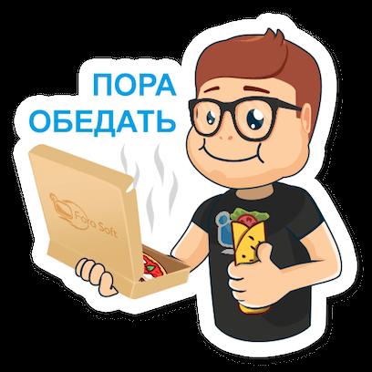 DevRunner messages sticker-7