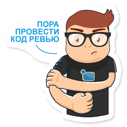 DevRunner messages sticker-6