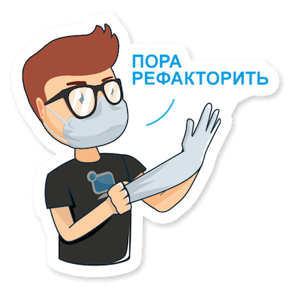 DevRunner messages sticker-5
