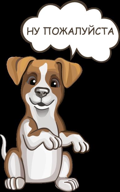 Джек Рассел - милая собачка messages sticker-9