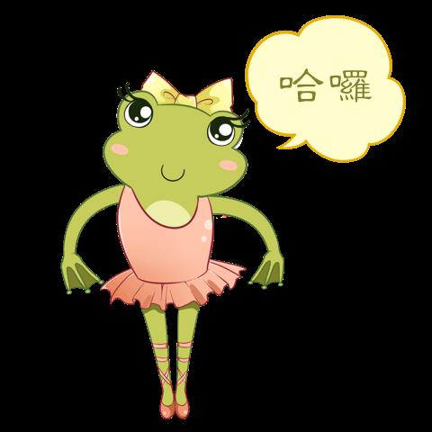 青蛙舞者貼圖 messages sticker-2