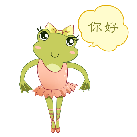 青蛙舞者貼圖 messages sticker-3