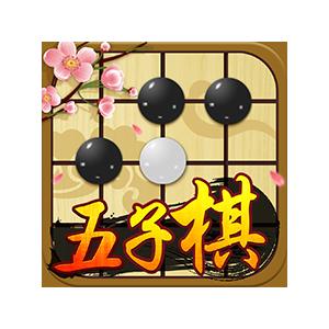 Gobang -Master of Gomoku  Game messages sticker-3