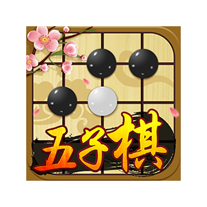 Gobang -Master of Gomoku  Game messages sticker-3