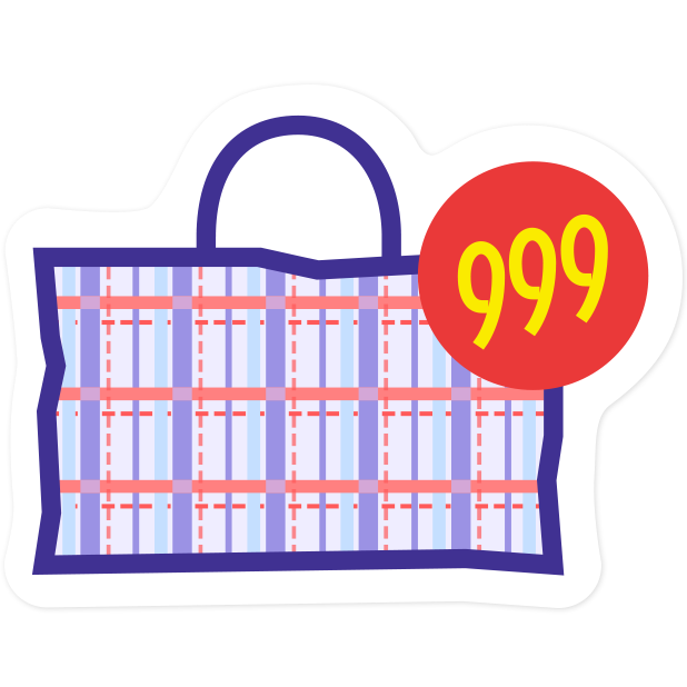 eCommerce стикеры #1 messages sticker-6