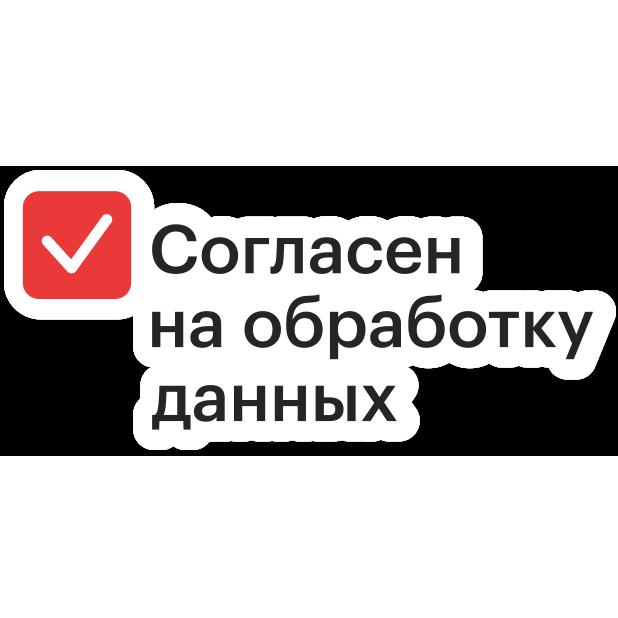 eCommerce стикеры #1 messages sticker-9