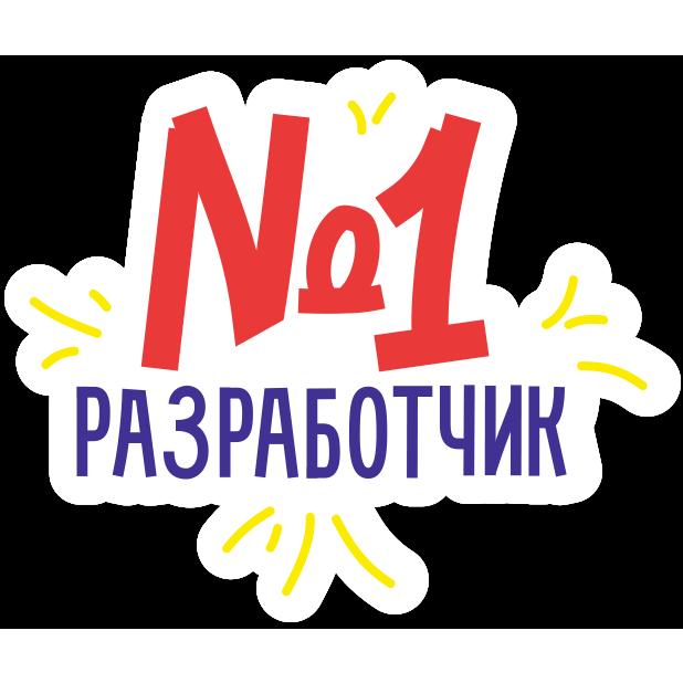eCommerce стикеры #1 messages sticker-0
