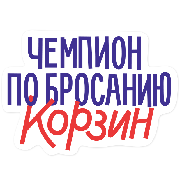 eCommerce стикеры #1 messages sticker-11