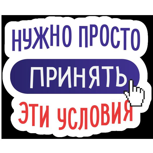 eCommerce стикеры #1 messages sticker-4