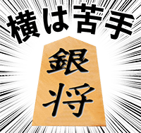 将棋の鬼 for iMessege messages sticker-9