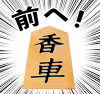 将棋の鬼 for iMessege messages sticker-11