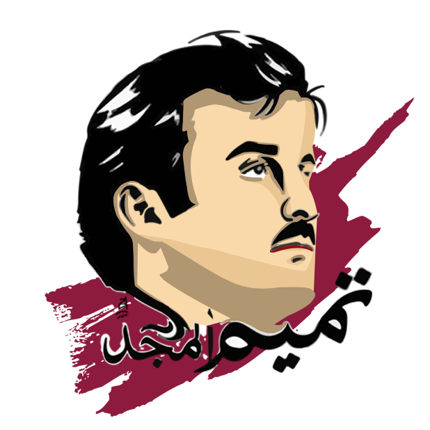 Tamim Al-Majd messages sticker-2