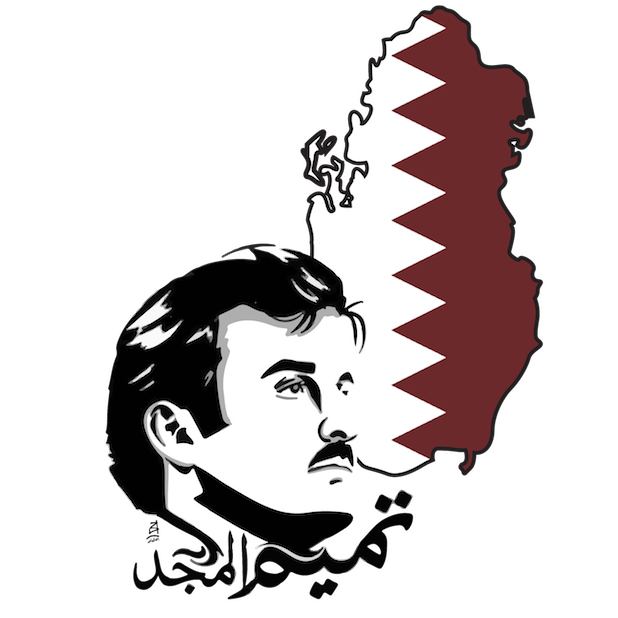 Tamim Al-Majd messages sticker-1
